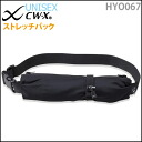 7 / 8 (Wednesday) up 23:59 10% off!! HYO067 CW-X stretch bag (unisex)
