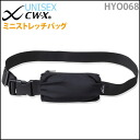 7 / 8 (Wednesday) up 23:59 10% off!! HYO068 CW-X Mini stretch bag (unisex)