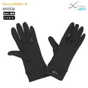 3 / 9-up to 23:59 10 Sierra CW-X mens stretch gloves HYO526