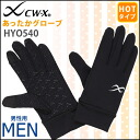 1 / 5-up to 16:59 25 Sierra CW-X men's gloves HYO540