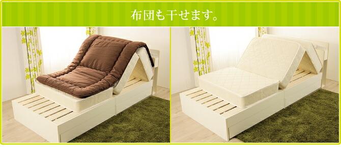 三つ折りスプリングマットレスは、布団や、マットレスの通気性を確保し、干すことができます。