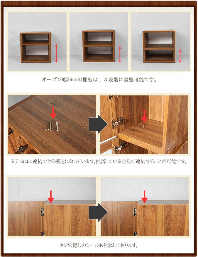 棚板は3段階に調整可能。付属の金具でタテヨコに連結できる構造です。ネジ穴隠しのシールも付属してます。