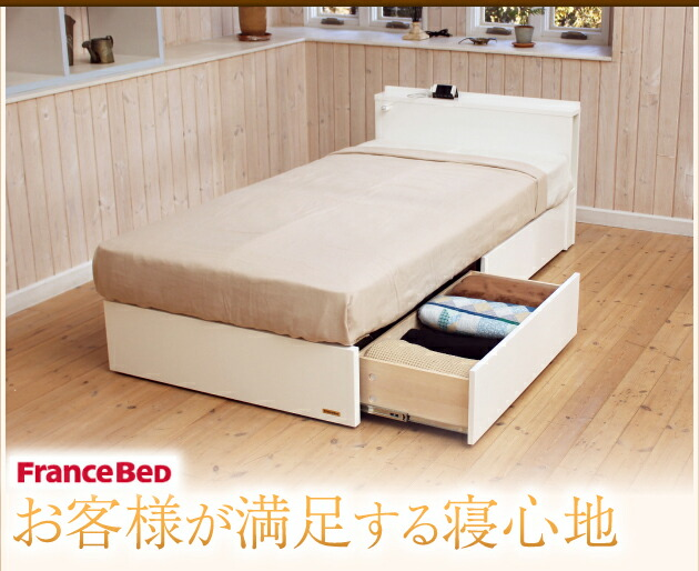 付き ベッド セミ シングル ...