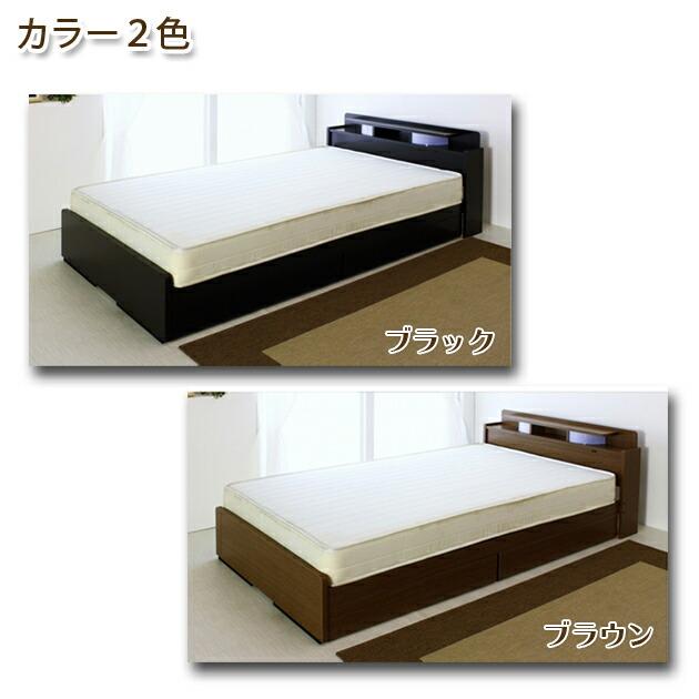 ... ベット 木製ベッド 送料無料