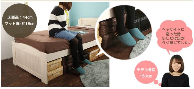 ベッド下収納、厚めのマットレスには床面低く