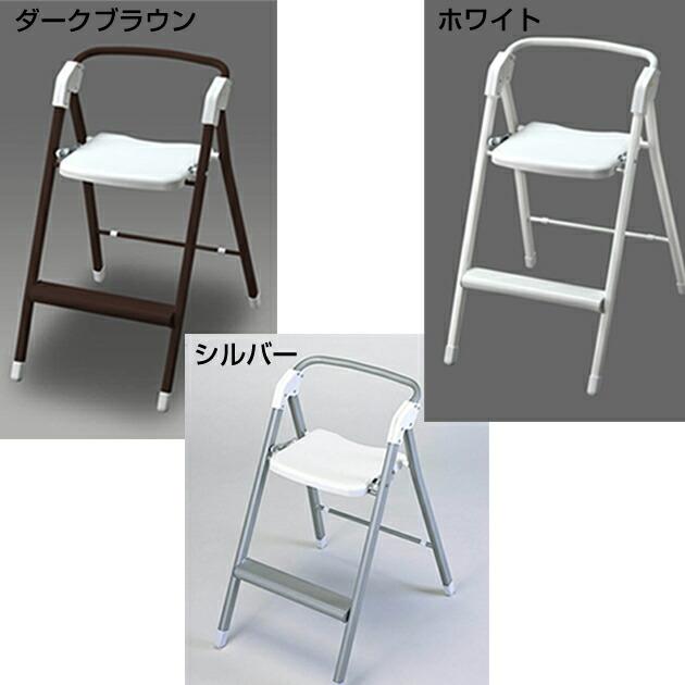 奥行65×高さ79cm キッチン・椅子 ...