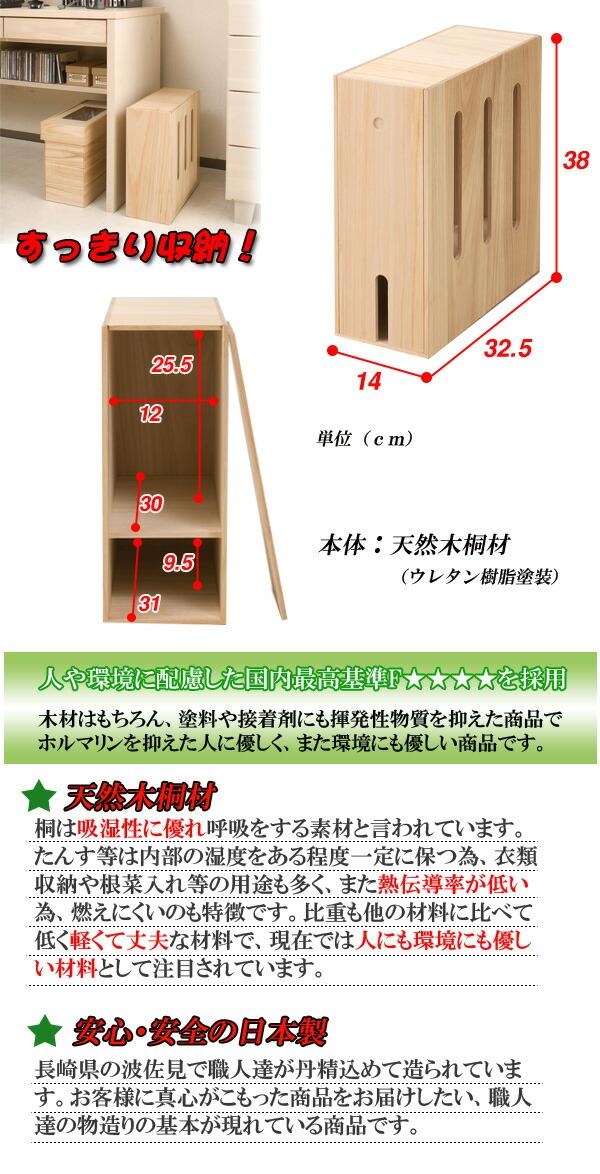 ひかり電話対応ルーター&電源タップ収納ボックス