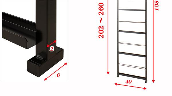 突っ張り式雑誌収納パーテーション 幅40 ブラック色