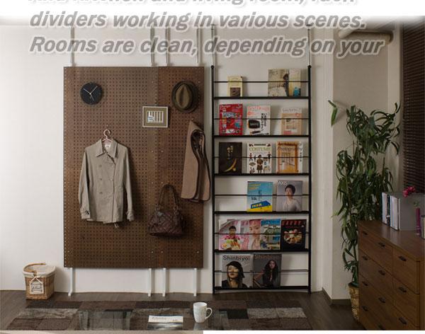 突っ張り式雑誌収納パーテーション 幅90cm ブラック色