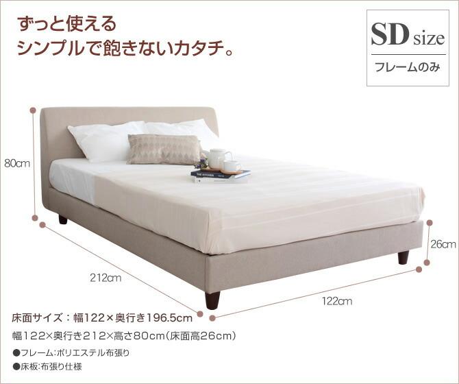 シングル シングル セミダブル サイズ : フレームのみセミダブルサイズ
