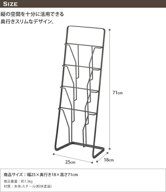 Size:幅25×奥行18×高さ71cm