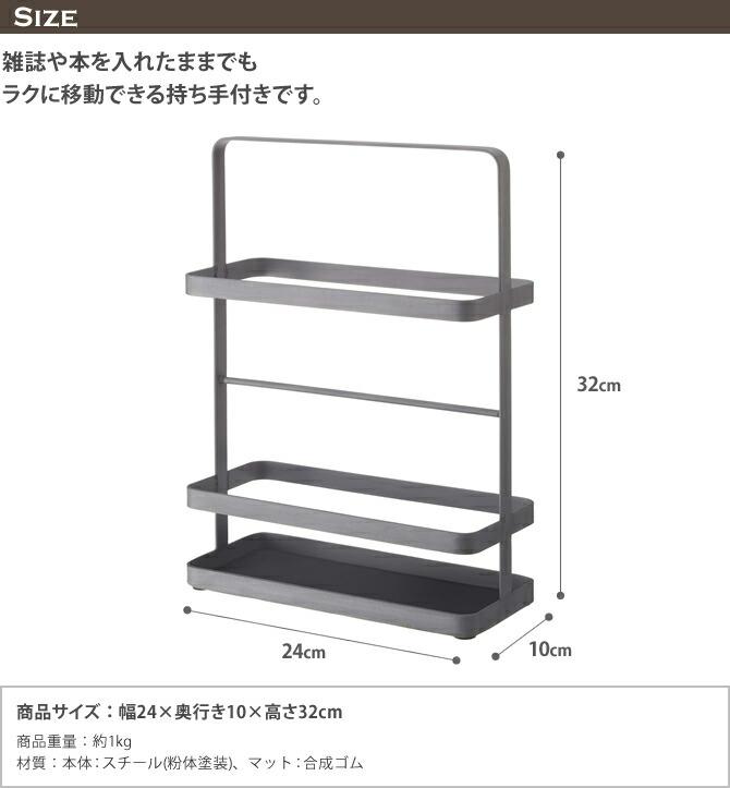 Size:幅24×奥行10×高さ32cm