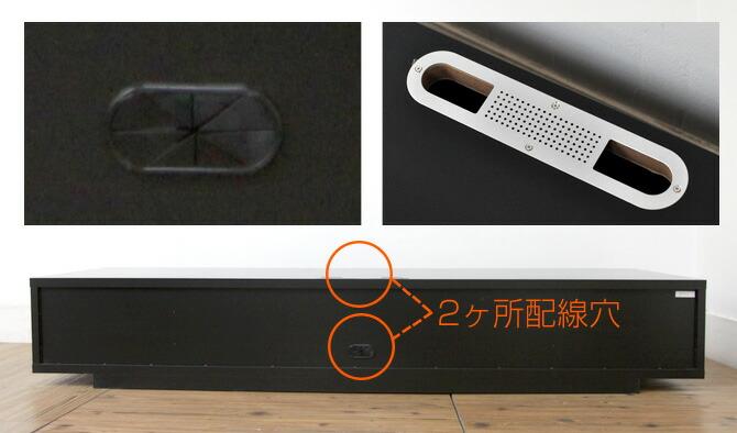 ローボードテレビ台 ノエル 幅180cmスッキリとまとめられる配線穴。