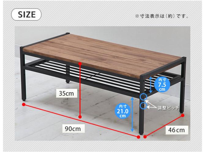 アトム リビングテーブル サイズ