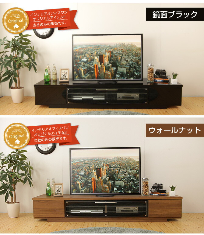 ローボードテレビ台 ノエル 幅180cm
