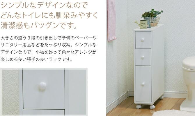 シンプルなデザインなのでどんなトイレにも馴染みやすく清潔感もバツグンです。