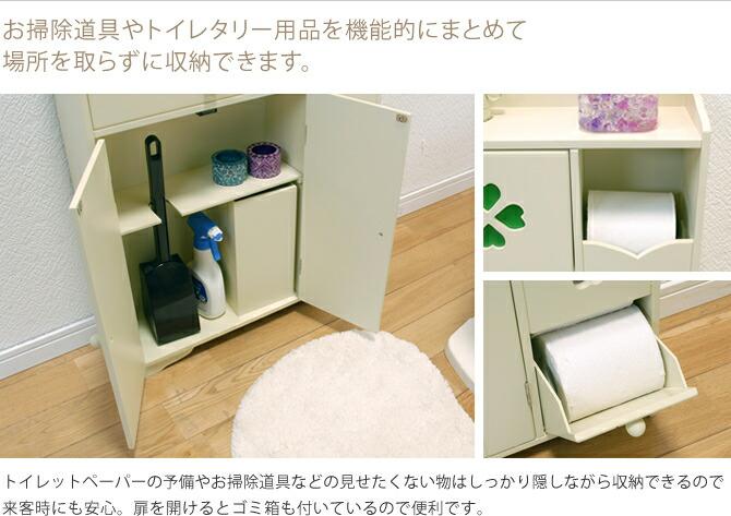 お掃除道具やトイレタリー用品を機能的にまとめて場所を取らずに収納できます。