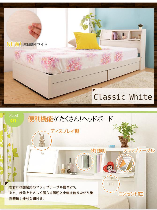 左右には開閉式のフラップテーブル棚が2つ。便利な棚付 フラップ式の扉はテーブルとして使うことが出来ます。