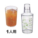 I can make five kinds of drinks! Drink maker S one use