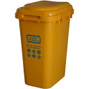 Large-capacity trash box joint Peer 45L orange 05P24jul13fs3gm