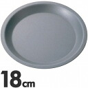 Albrid Al Bullitt pie plate 18cm No.524105P24jul13fs3gm05P22Nov13