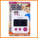 Digital Kitchen timer [fs01gm]
