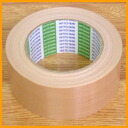 Sectility and cloth tape 50mm X 25m05P24jul13fs3gm attractive manageability
