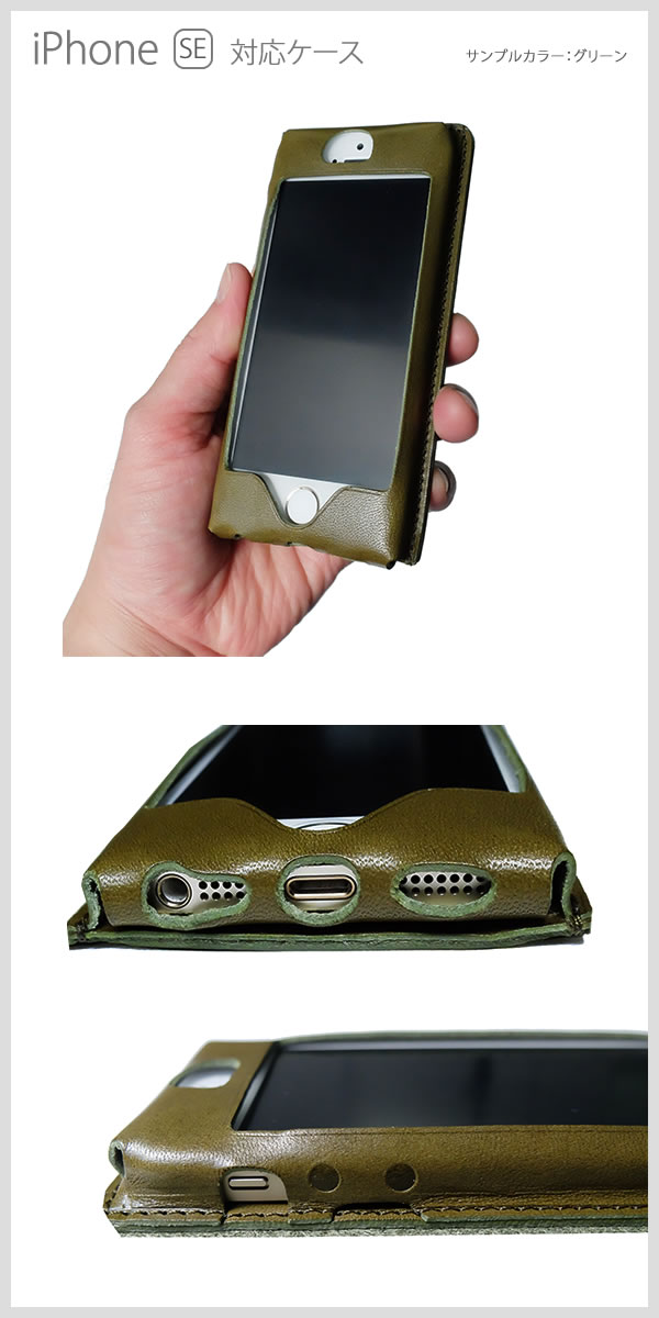 iPhoneケースー