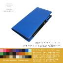 Quo Vadis bioplan ( Visoplan)-only cover
