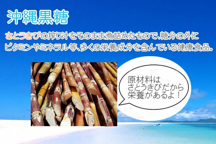 岡山県産清水白桃