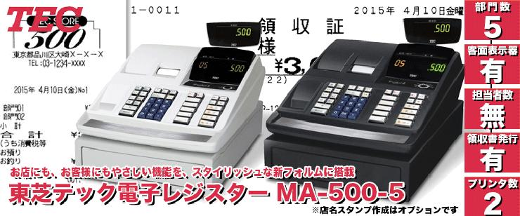 MA-500