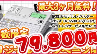 TK-6500  ���