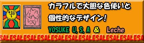 YOSUKE U.S.A ������