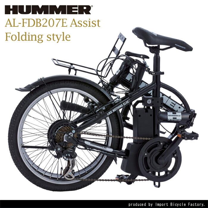 ... 自転車 シマノ製7段変速機搭載