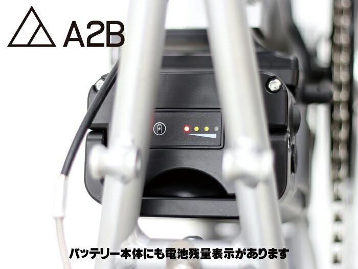 A2B Kuo/20