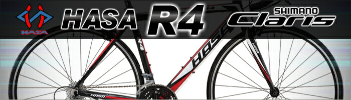 HASA-R4ロードバイク シマノClaris搭載