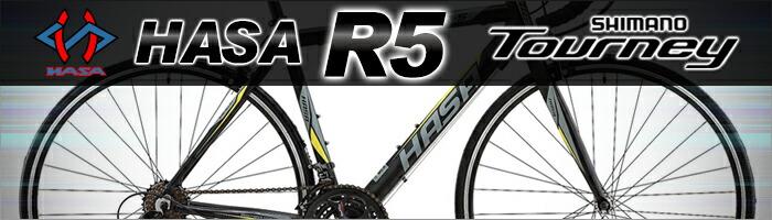 HASA-R5�?�ɥХ��������ޥ�Tourny���