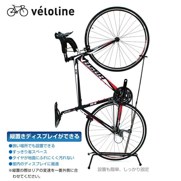 自転車の 自転車 タイヤ 種類 700c : 横置き時は、前輪、後輪どちら ...