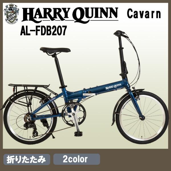 ハリークィン HarryQuinn