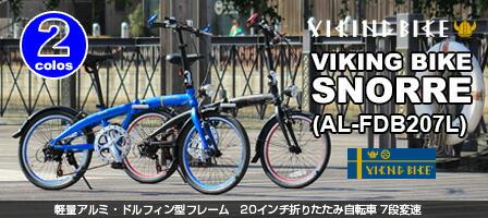自転車の 幼児 自転車 16インチ 人気 : ) 16インチ 幼児/子供用自転車 ...