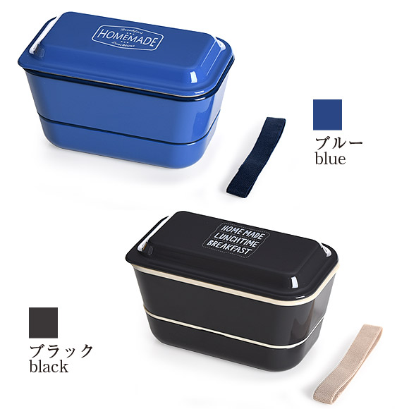 ibplan rakuten global market lunch and 2 bento lunch box two stage 2 stage bento box mykonos. Black Bedroom Furniture Sets. Home Design Ideas