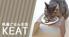 【楽天市場】iDog Living(愛犬の国産インテリア)> 犬の食器台 フードボールスタンド Keat:犬の服のiDog