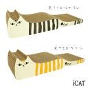Catid015_s01