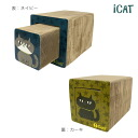 ICat 아이 캣 원래 점프 폴 기구 고양이 터널