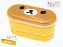 Rilakkuma chopsticks with two lunch boxes (face)