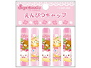 ○Five sugar bunnies pencil caps
