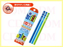 □Persimmon person pencil triangle axis 2B red pencil set star line (EPM02) raw for ippo( イッポ) elementary school of old China one year