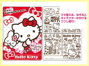□Hello kitty desk pad