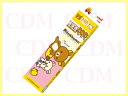 □Rake rilakkuma; person pencil box HB