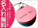 My name with Yamaha hand castanets pastel colors (color)